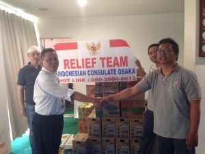 relief team kjri osaka