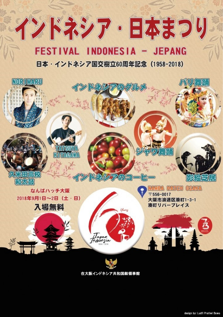 FLYER FESTIVAL INDONESIA-JEPANG